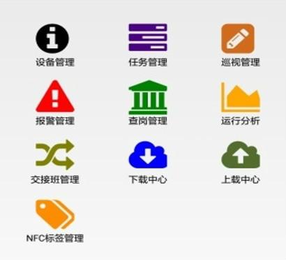 我公司研发产品被上海市经信委评为上海工业APP项目